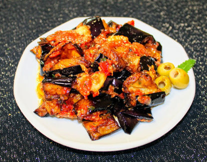 Picture of Aubergines grillées